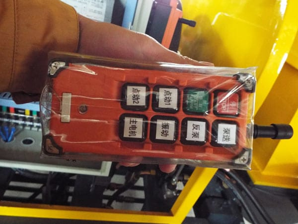 Remote Control Device