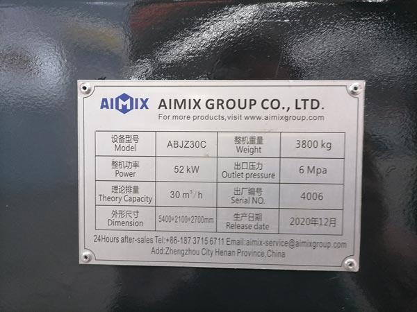 ABJZ30C Mikser nasosining xususiyatlari