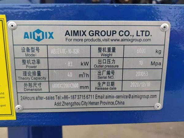 ABJZ40C Concrete Pump Specification