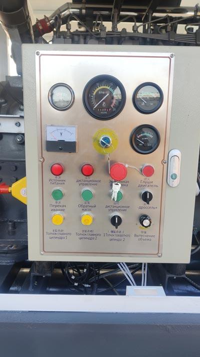 Concrete Pump Control System