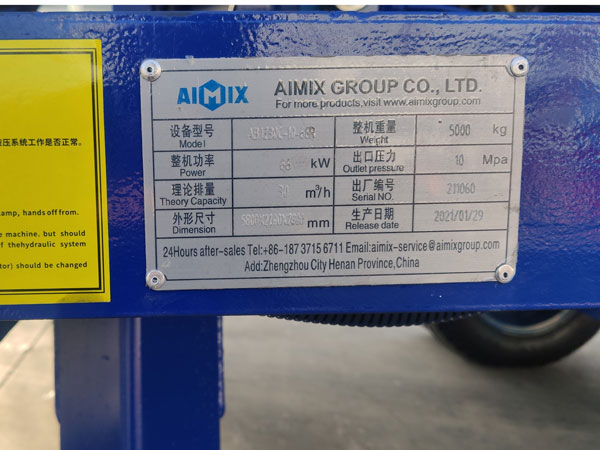 ABJZ30C Mixing Pump Specifications